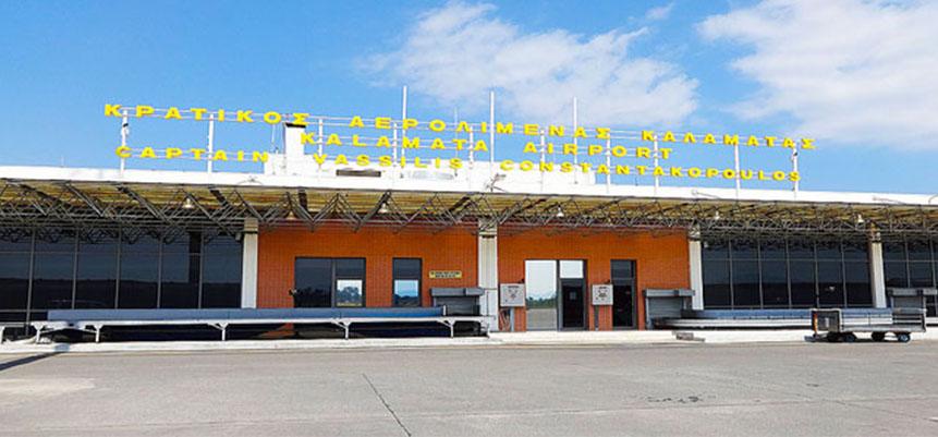 Αεροδρόμιο Καλαμάτας